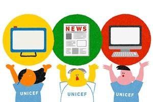 日本ユニセフ協会の広報活動・学習活動ハイライト | 日本ユニセフ協会