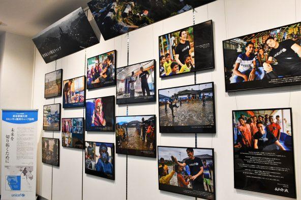 ユニセフ写真展『長谷部誠大使 ロヒンギャ難民キャンプ訪問~未来を切り拓くために~』