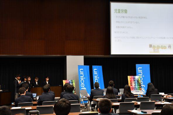町田市立堺中学校3年生の発表