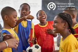 子どもの権利とスポーツの原則