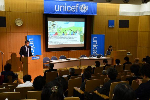 日本型子どもにやさしいまち(CFC)モデル検証作業報告フォーラムの様子(2020年11月14日開催)