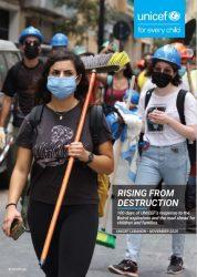 報告書「破壊から再建へ:ベイルート爆発に対するユニセフの100日間の対応と、子どもと家族の未来」(原題:Rising from Destruction. 100 days of UNICEF's response to the Beirut explosions and the road ahead for children and families)
