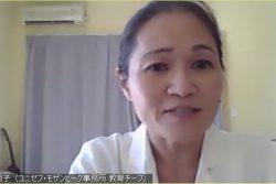 ユニセフ・モザンビーク事務所 渋谷朋子