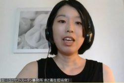 ユニセフ・スーダン事務所 頼田優女