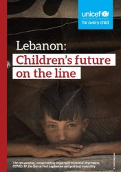 報告書『レバノン-危機に瀕する子どもたちの未来(原題:Lebanon : Children's future on the line)』