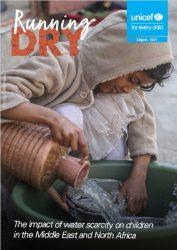 報告書『枯渇していく水:中東・北アフリカ地域の子どもたちに水不足が与える影響(原題:Running Dry: The Impact of Water Scarcity on Children in the Middle East and North Africa)』