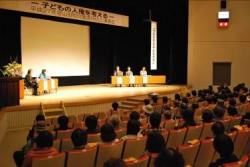 11月3日(祝)岩手県山田町で開催された「児童虐待防止講演会」