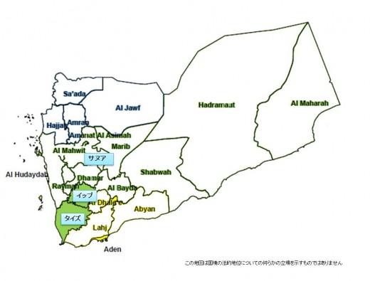 イエメンの地図