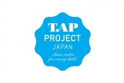 20160801_tap3_