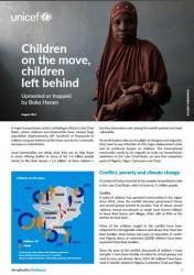 ユニセフ報告書「移動を迫られた子どもたち、置き去りにされた子どもたち(Children on the Move, Children Left Behind)」