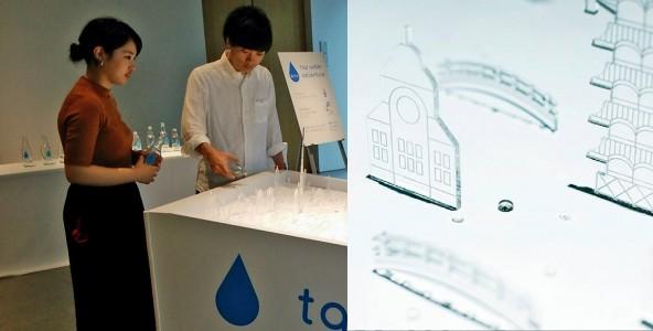「TAP WATER ADVENTURE」展示の様子。瓶から流した水が水滴となって、日本から世界を旅してマダガスカルに届く。
