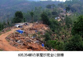 605,254軒の家屋が完全に倒壊