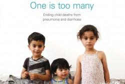 報告書『ひとつの命も奪わせない:肺炎と下痢による子どもの死亡を終わらせる(原題:One is Too Many: Ending Child Deaths from Pneumonia and Diarrhoea)』