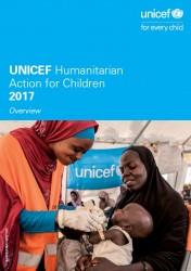 『子どもたちのための人道支援報告書(Humanitarian Action for Children – HAC) 2017』