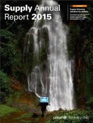 物資調達に関するユニセフの年次報告書(2015年・英語)