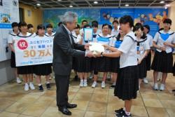 福井県坂井市立丸岡南中学校のみなさんからのユニセフ募金を、日本ユニセフ協会の早水専務理事が受け取り、感謝状を贈呈しました。