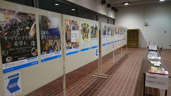 中央大学図書館1Fのユニセフ展示。