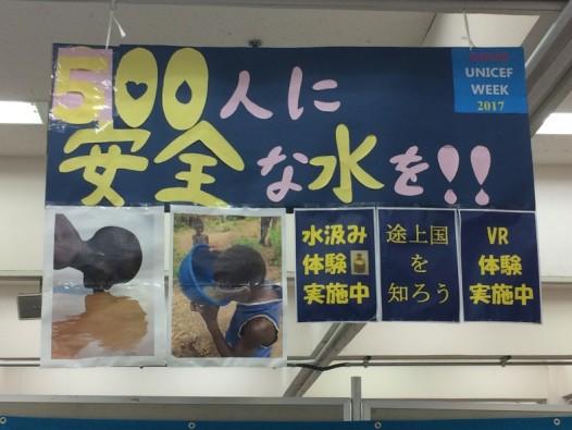 「300人」の目標を「500人」に上書きされた垂れ幕。この後、「800人超え」を達成!