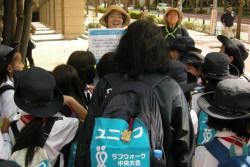コース内の4箇所でクイズラリーを実施。ユニセフの活動に関する様々なクイズが出題されました。