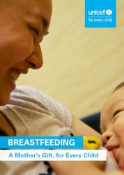 報告書『BREASTFEEDING: A Mother's Gift, for Every Child』