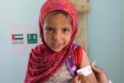 栄養不良の治療を受けるため、ユニセフが支援する保健センターに通う女の子。(2018年10月15日撮影)