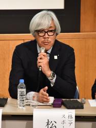 株式会社アシックス取締役 松下直樹氏