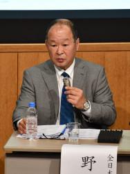 全日本柔道連盟常務理事 野瀬清喜氏