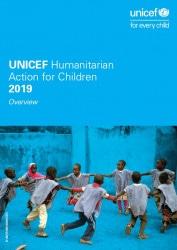 『子どもたちのための人道支援報告書(Humanitarian Action for Children-HAC)2019年』