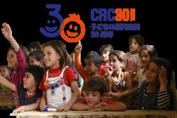 20190527_CRC30