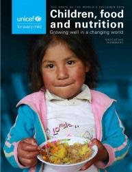 『世界子供白書2019:子ども、食料、栄養(原題「State of the World's Children 2019 : Children, food, and nutrition」)』