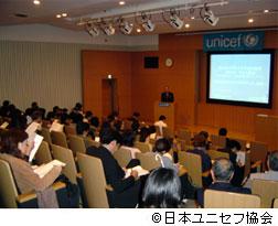 日本ユニセフ協会・ライブラリー...
