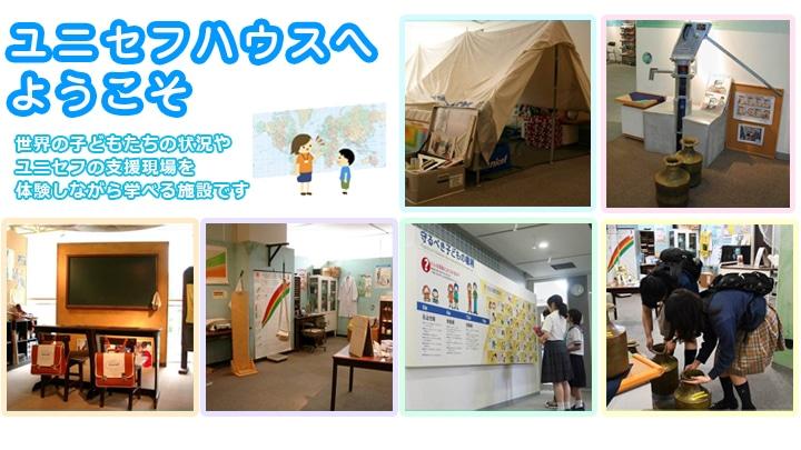 ユニセフ アフリカ干ばつ緊急募金 | 日本ユニセフ協会