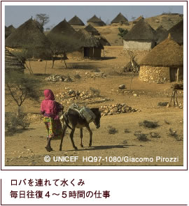 日本ユニセフ協会:安全な水を ...